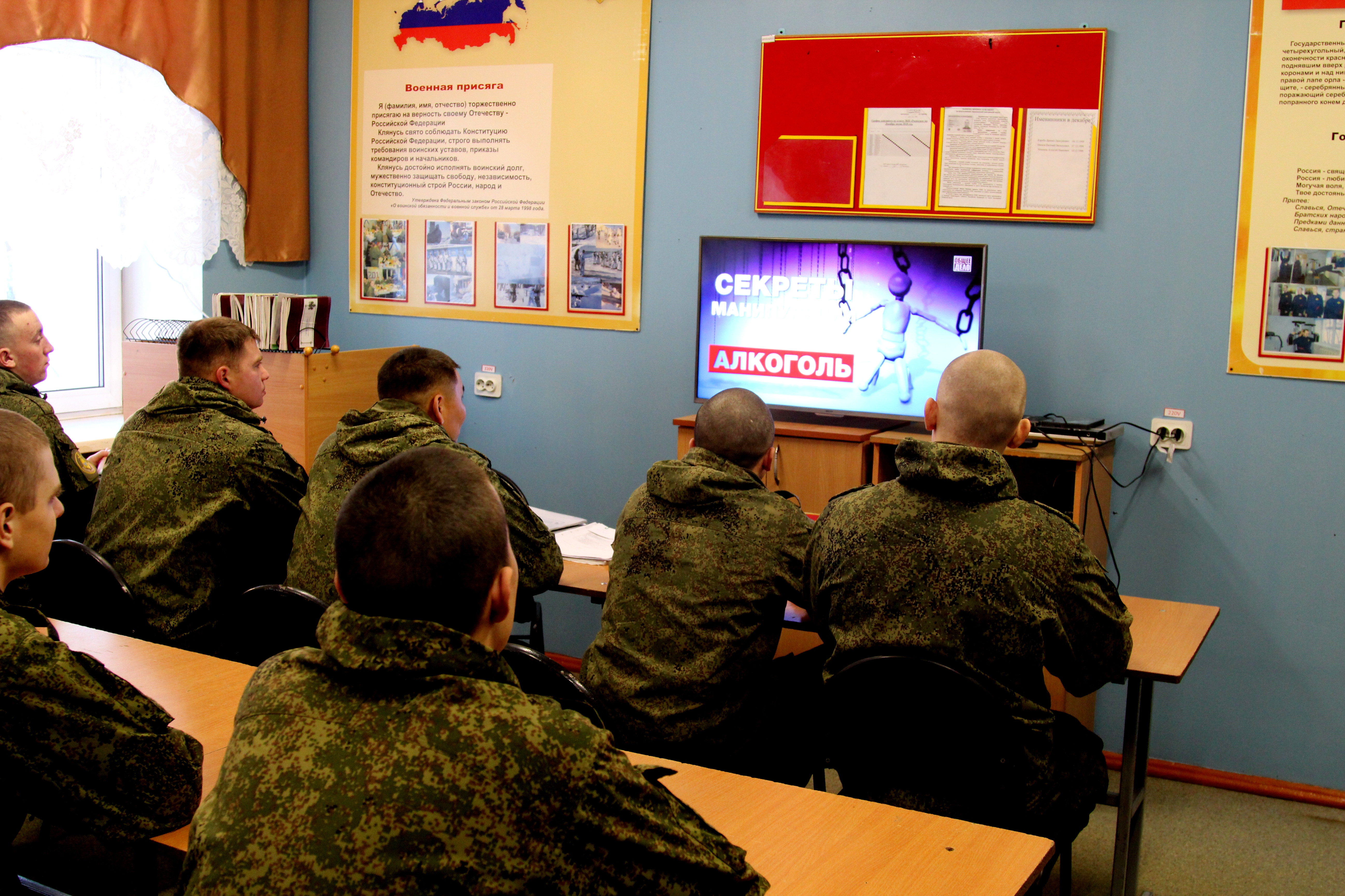 «Общее дело» на встрече с военнослужащими в/ч 25030-4 г. Вилючинск Камчатского края