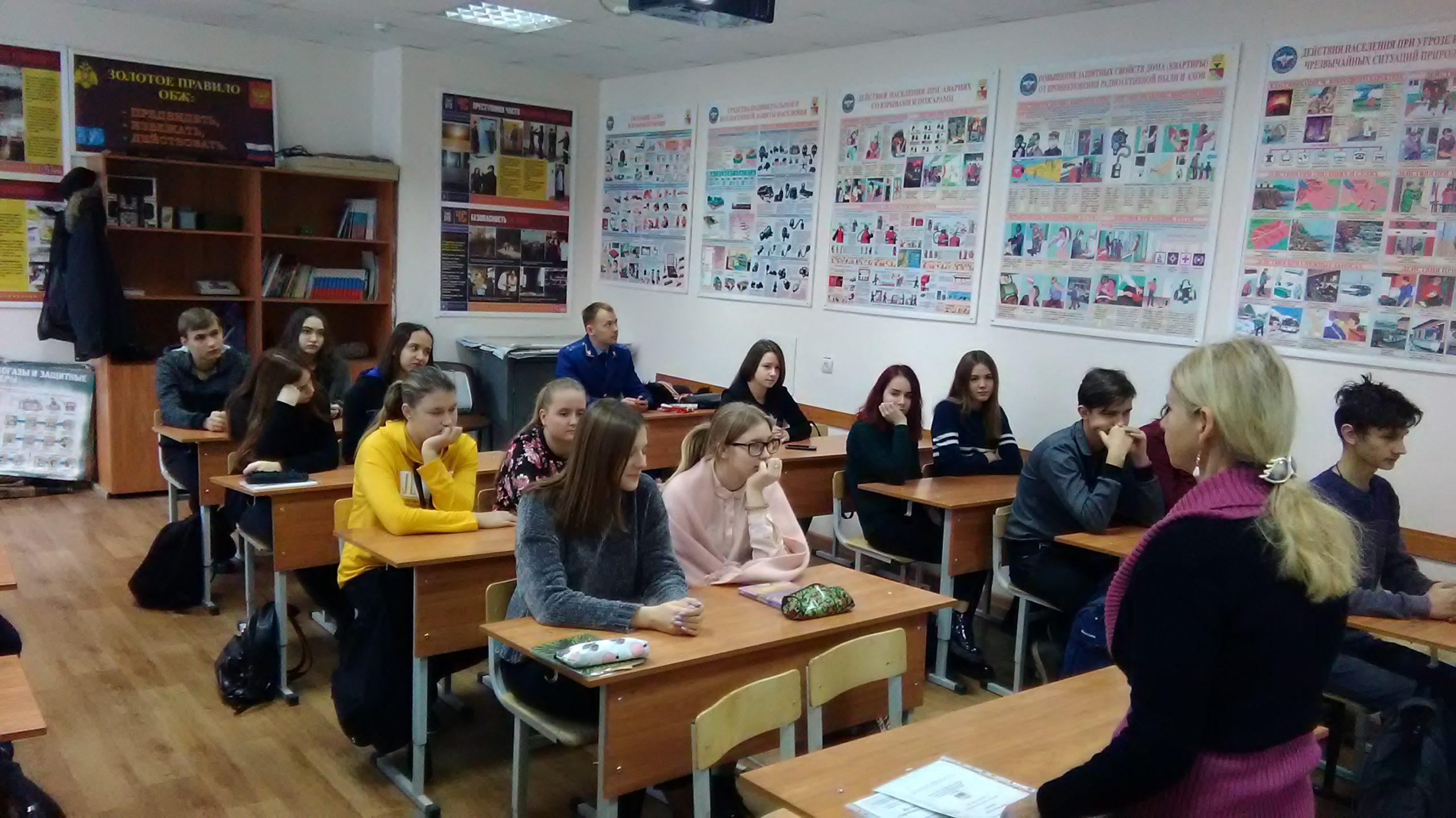 Общее дело в школе №74 г. Воронеж