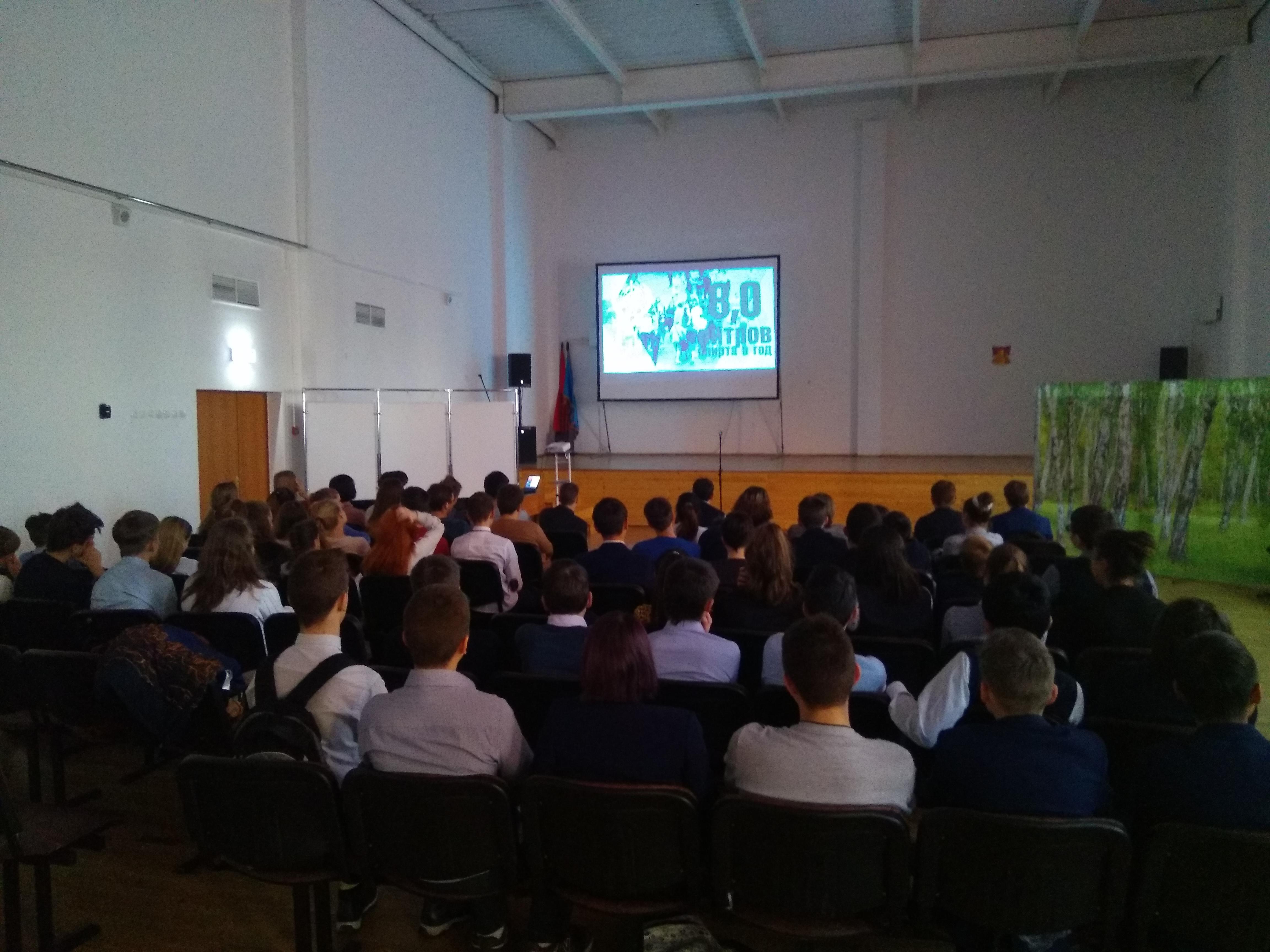 Обучающий семинар волонтеров в Звенигороде