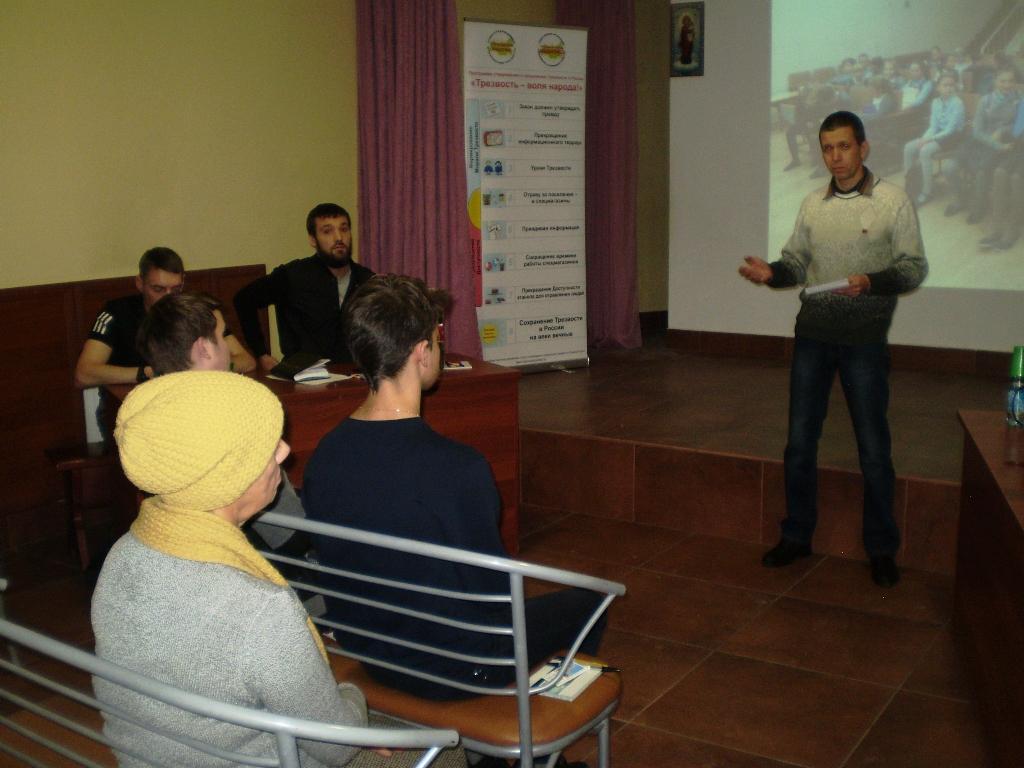 Общее дело на ежегодной конференции трезвых сил Ивановской области