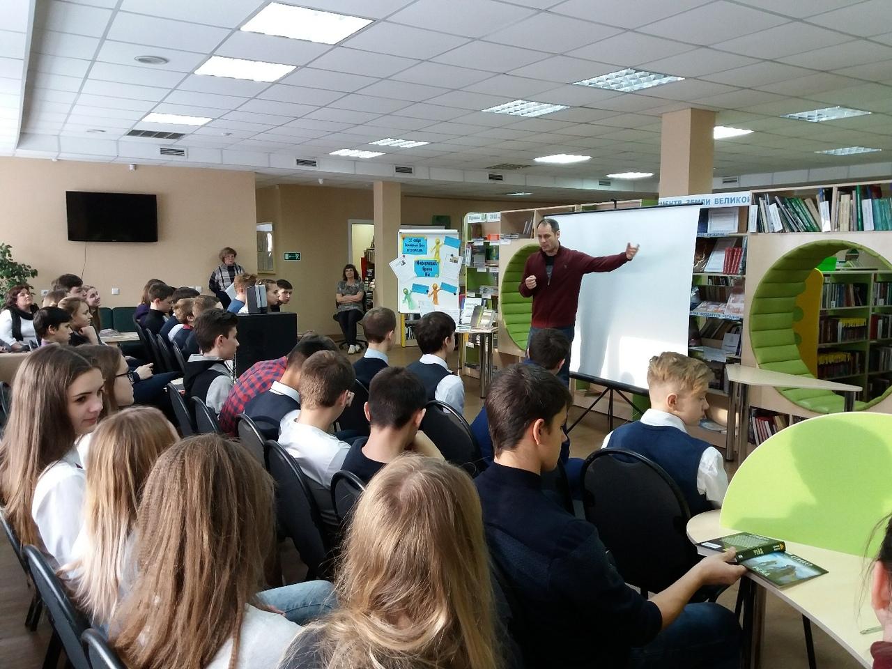 Общее дело на встрече с учениками лицея №1 города Красноярска