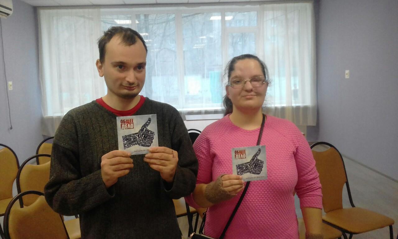 Общее дело в Дзержинском центре социального обслуживания