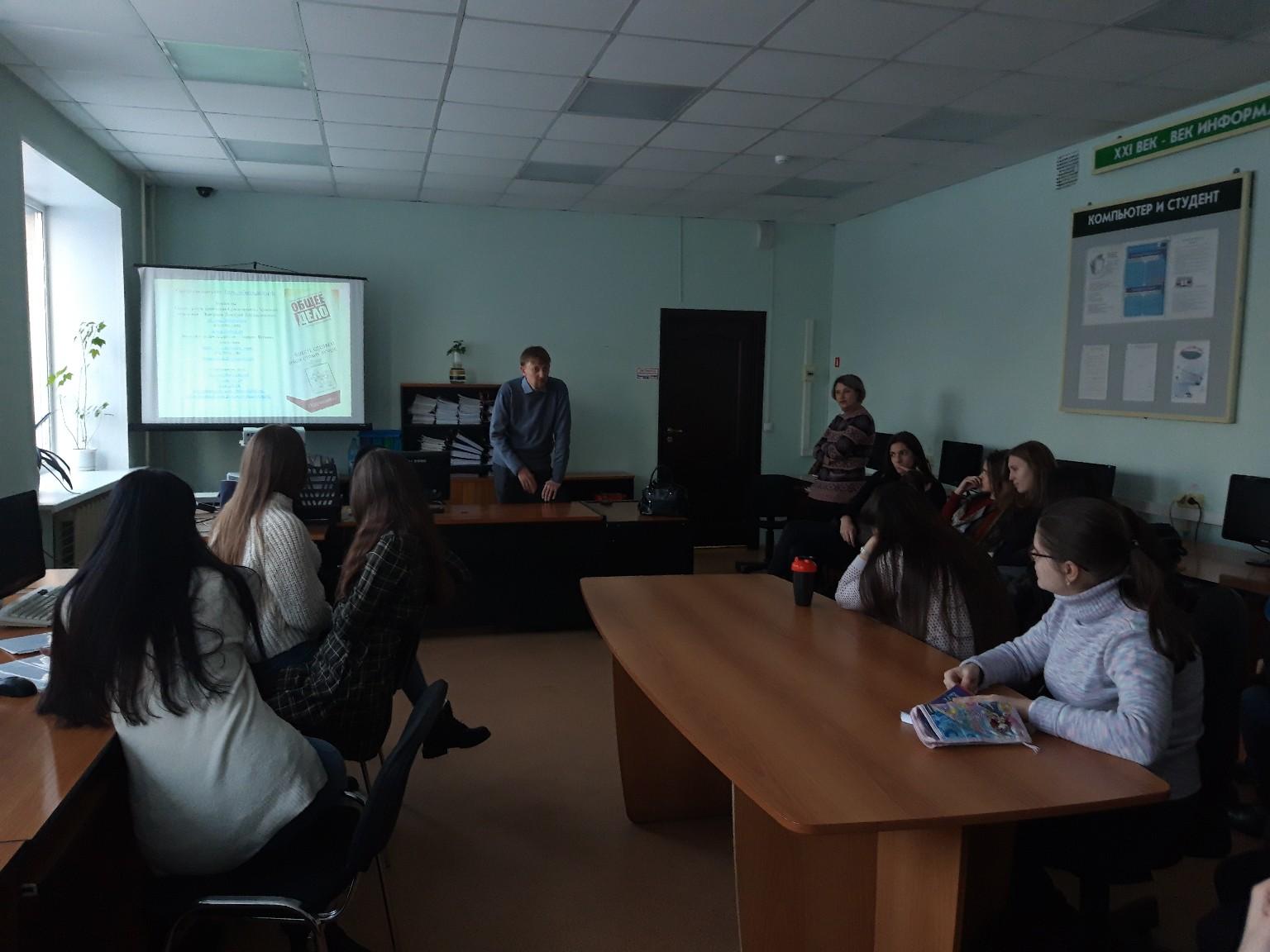 Общее дело для правоведов юридического техникума в Красноярском крае
