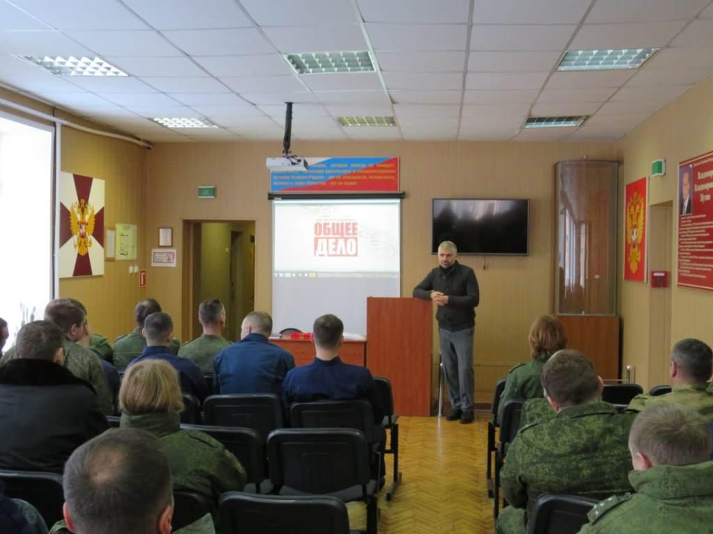 Общее дело на встрече со служащими войсковой части 3734 Центрального округа войск национальной гвардии РФ