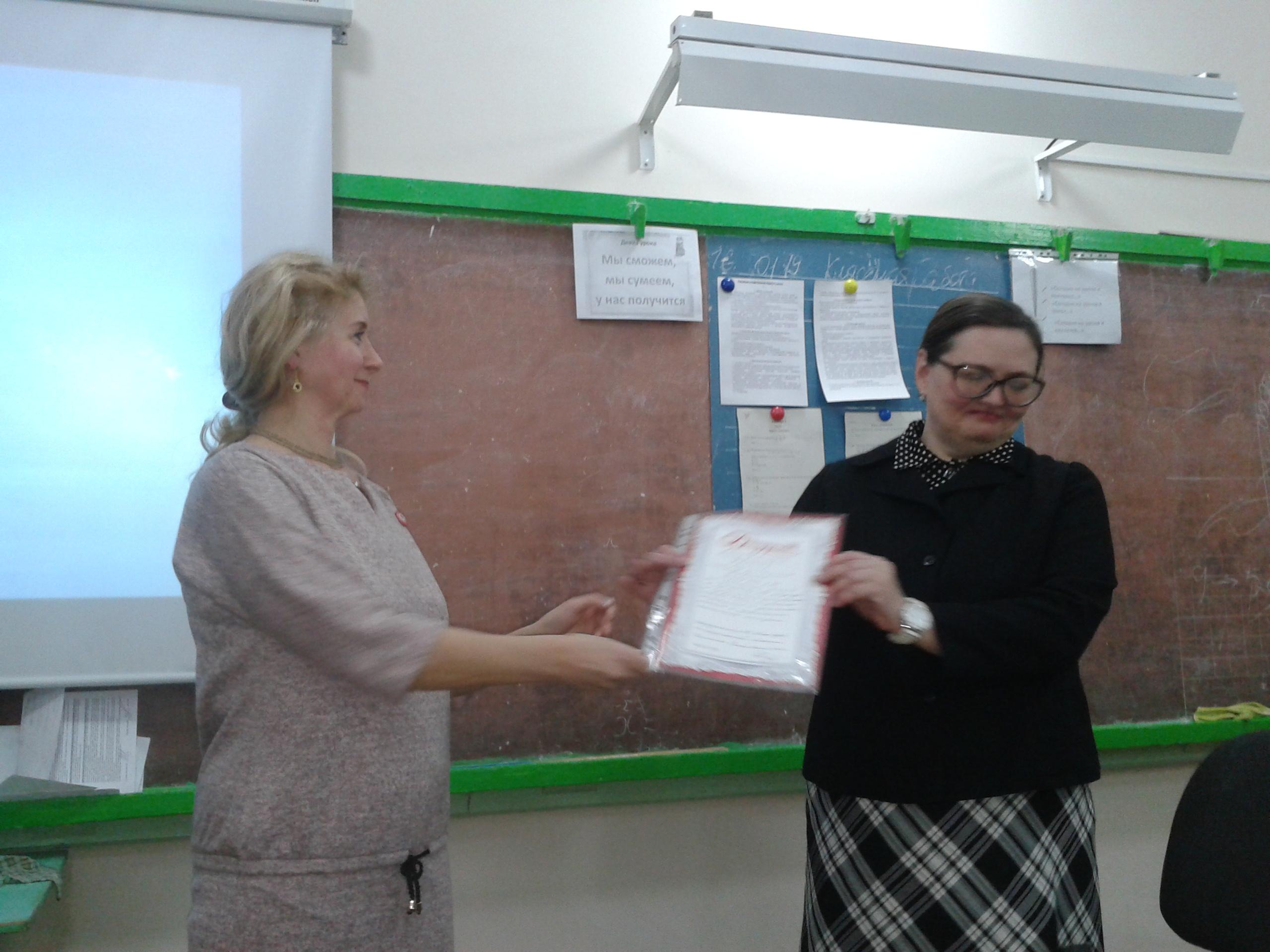 Общее дело на родительском собрании в школе №70 города Воронеж