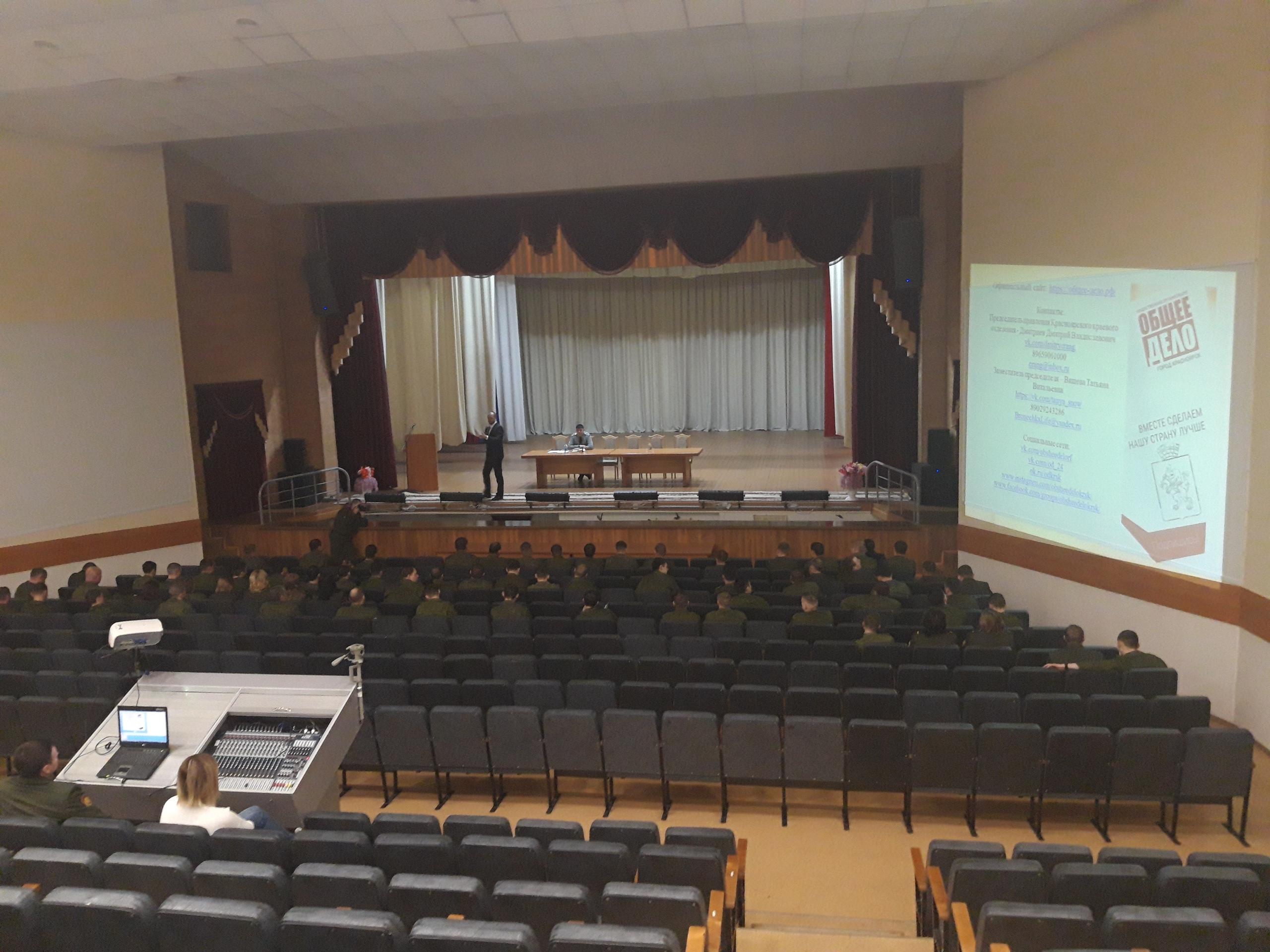 Общее дело в Новосибирском военном институте имени генерала армии И.К. Яковлева войск национальной гвардии РФ