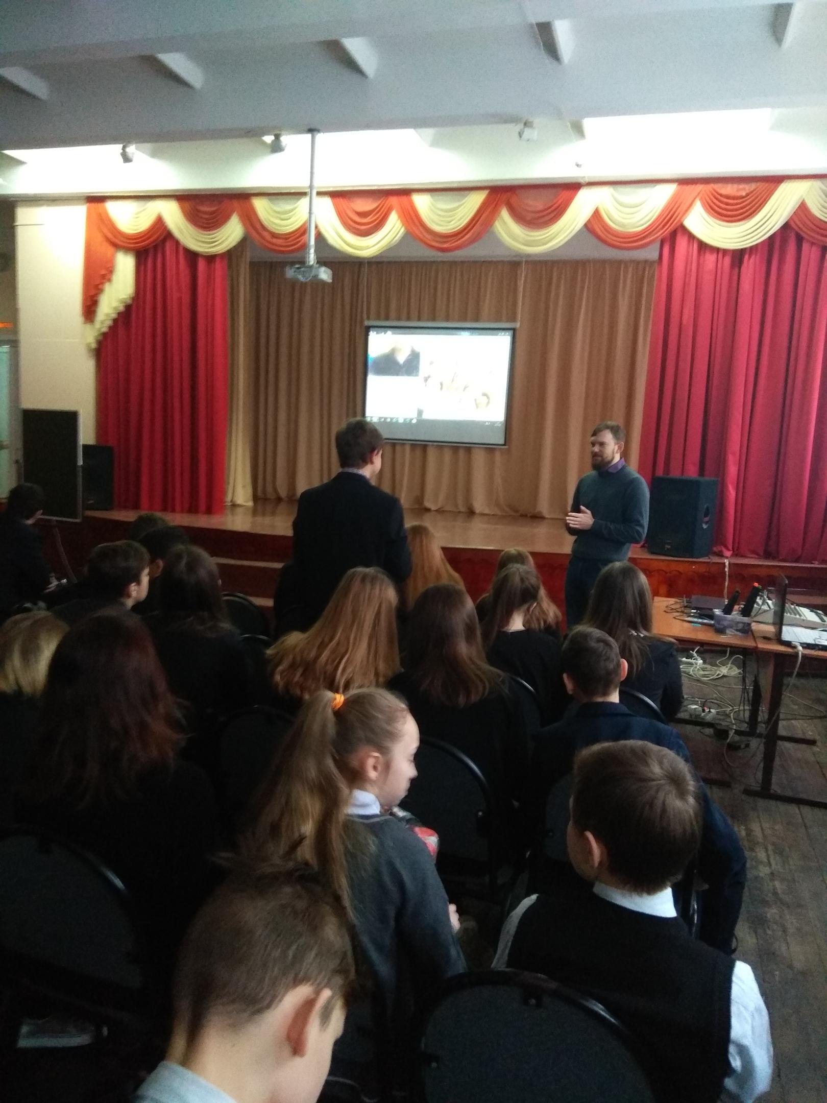 Общее дело в школе №20 города Костромы