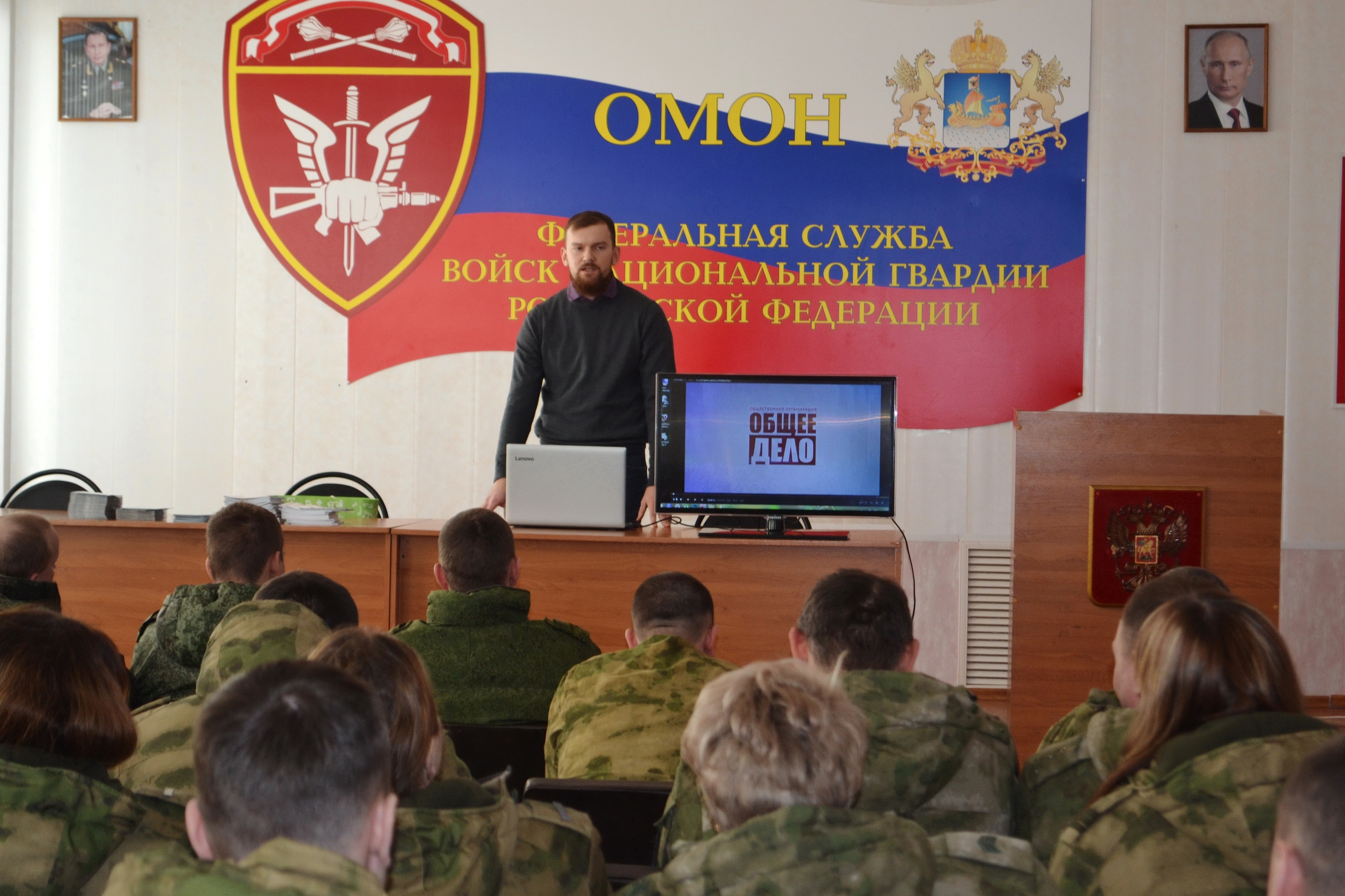 Общее дело в Росгвардии Костромской области