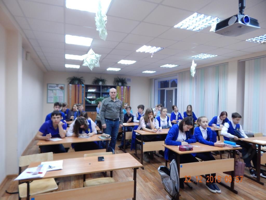 Общее дело в гимназии №96 города Железногорска Красноярского края