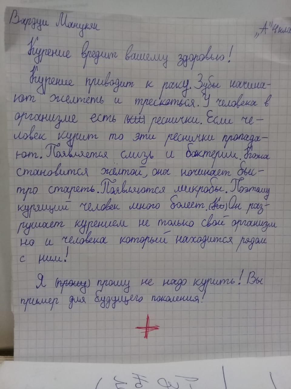 Общее дело в школе №12 хутора Красный Крым