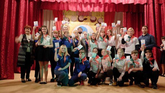 «Общее дело» на Муниципальном фестивале волонтеров «Мы за здоровый образ жизни»