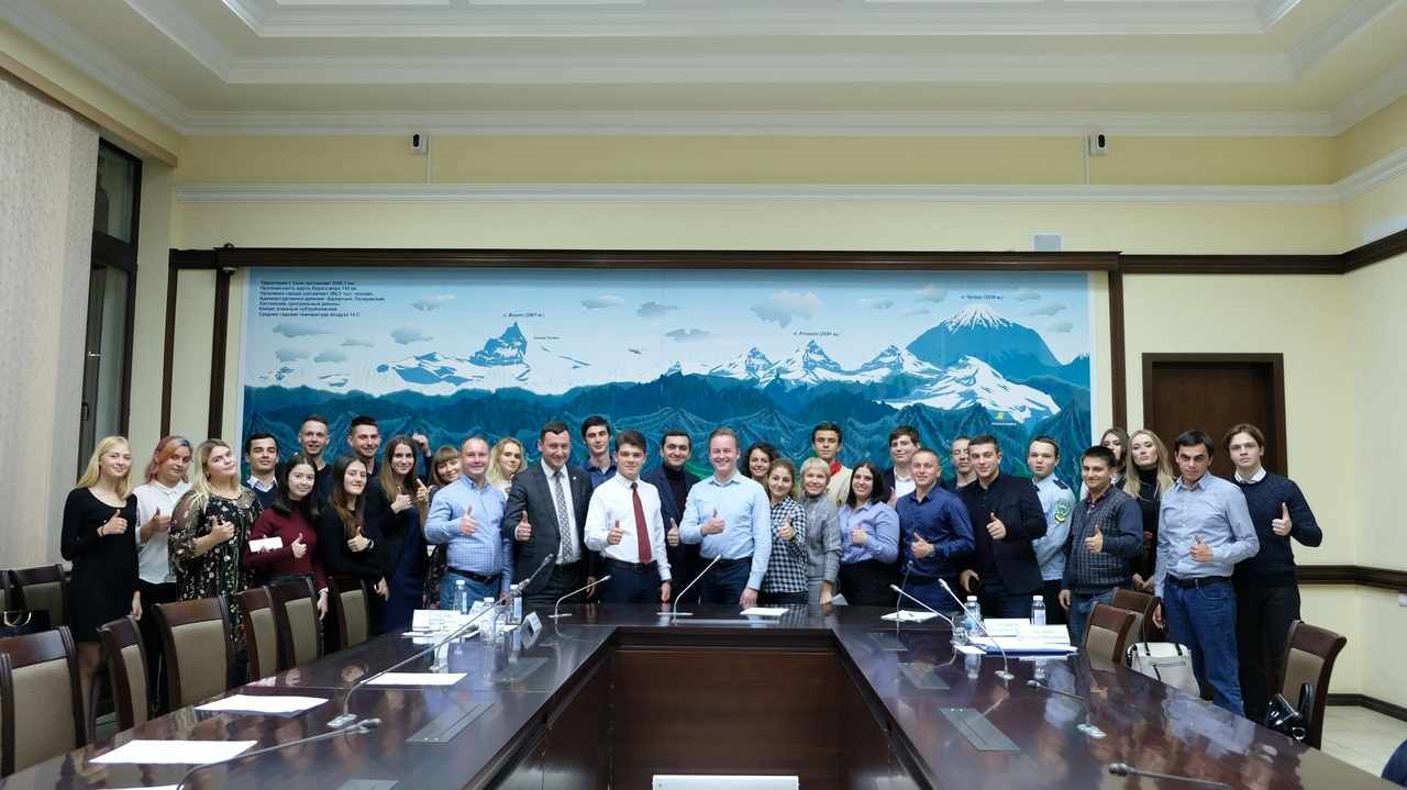 Общее дело на Молодежном совете при главе города Сочи