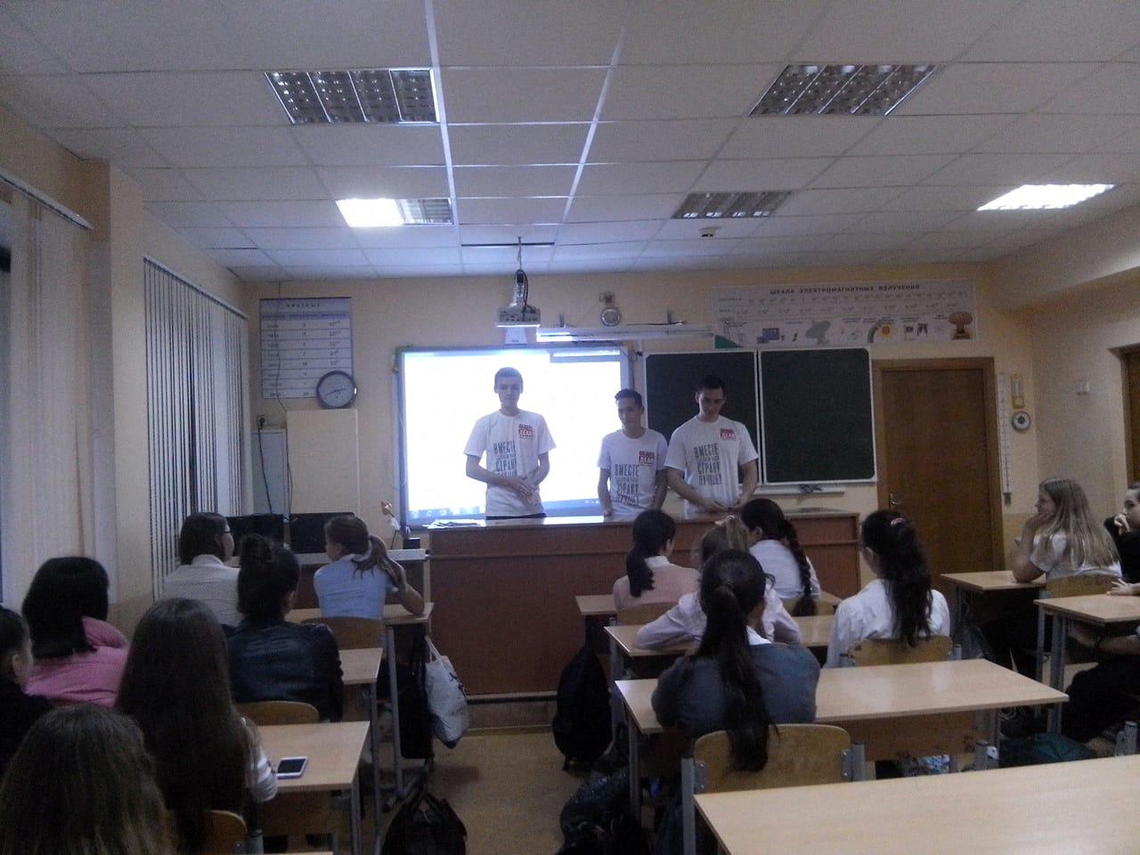 Общее дело в Сочинской школе №12