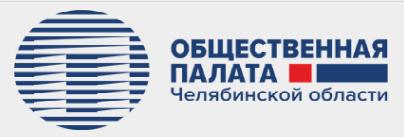 Общественная палата Челябинской области: «В Сатке и Катав-Ивановске прошли семинары по программе «Здоровая Россия — Общее дело»»