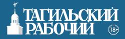 Сетевое издание «Тагильский рабочий»: Глава города Владислав Пинаев провел первый в новом году прием граждан. Были рассмотрены семь вопросов, большая часть которых касалась жилищно-коммунального хозяйства.