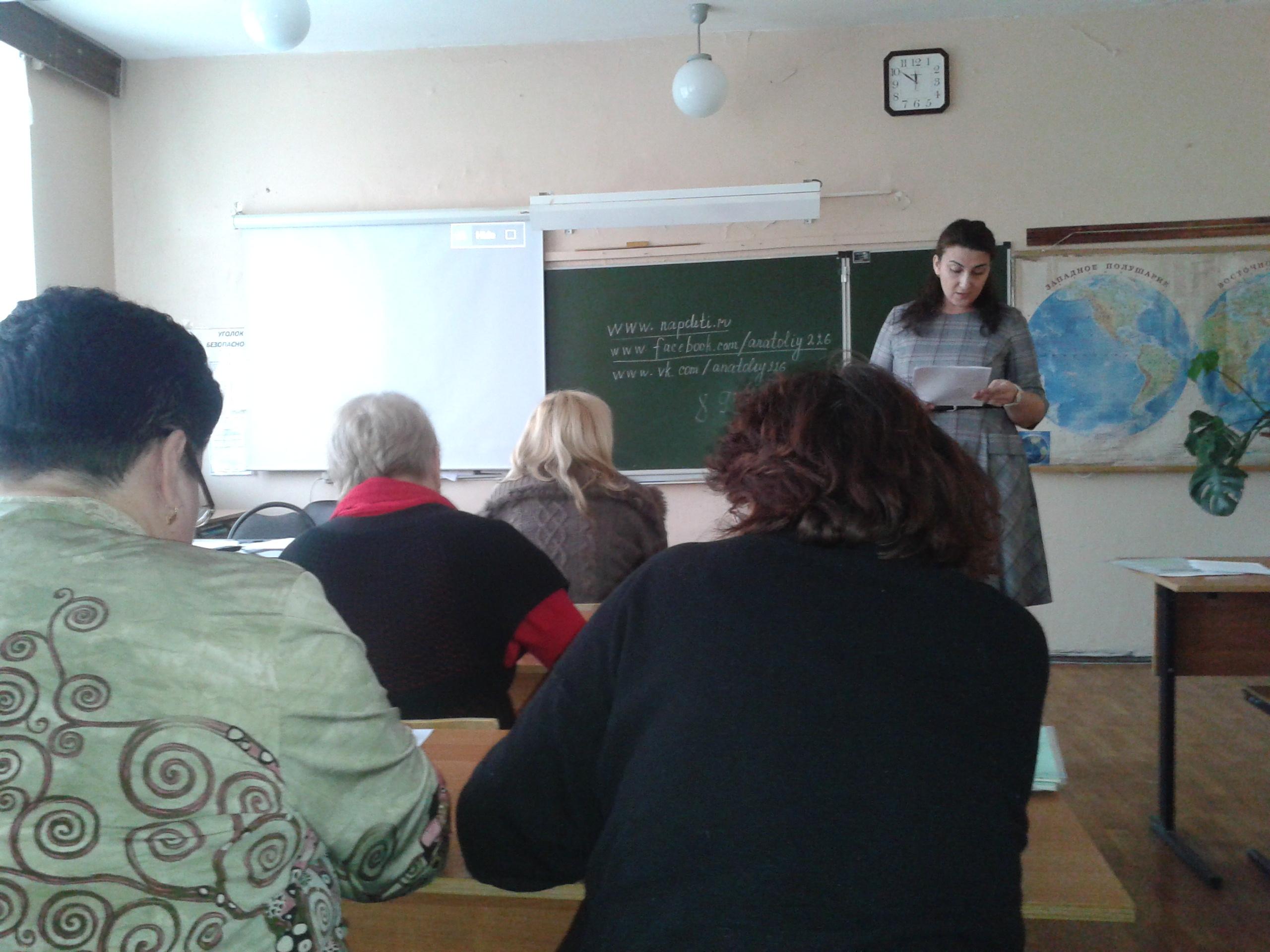 Общее дело на встрече с педагогами школы №70 города Воронеж