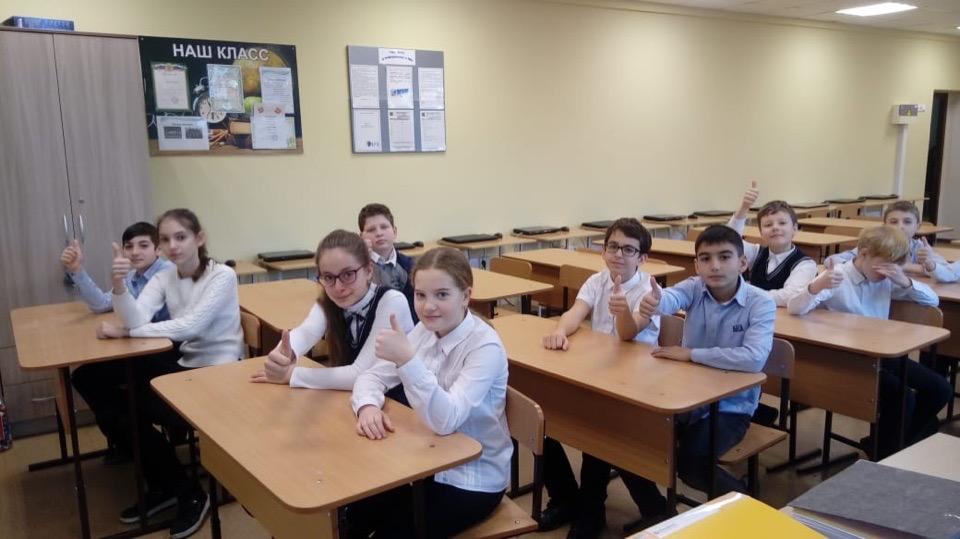 Общее дело в школе №4 города Сочи
