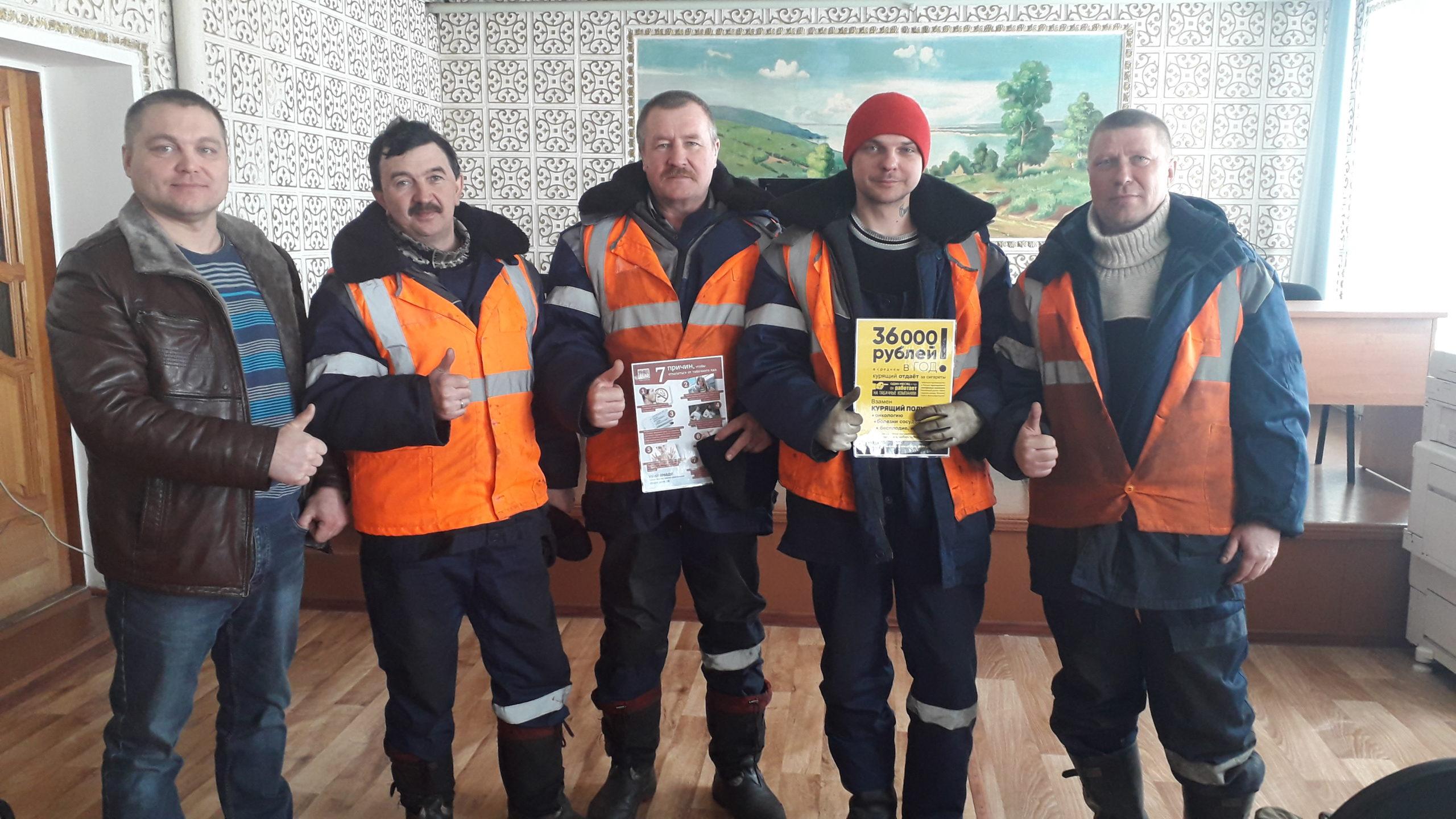 Общее дело на встрече с железнодорожниками Ульяновска