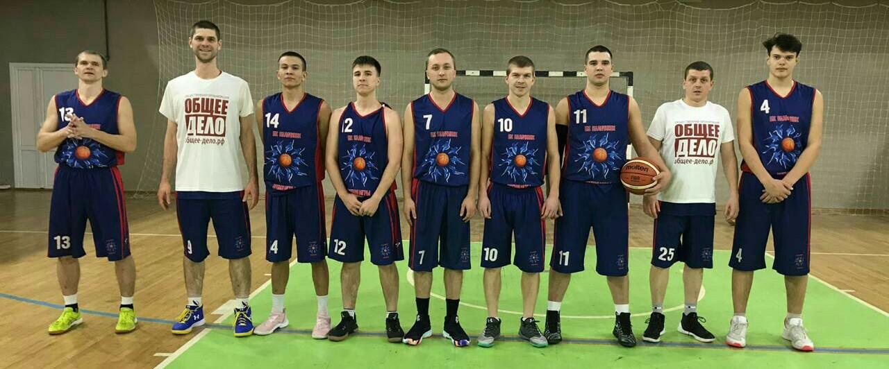 Омская область: «Общее дело» на Межрегиональной Любительской Баскетбольной Лиге