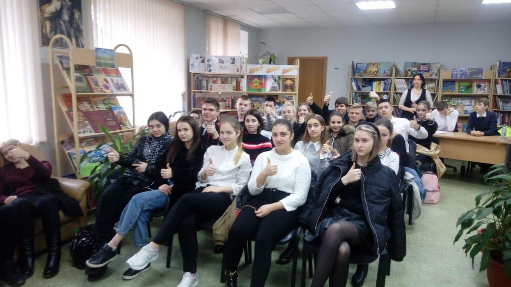 Общее дело в школе №10 города Сочи