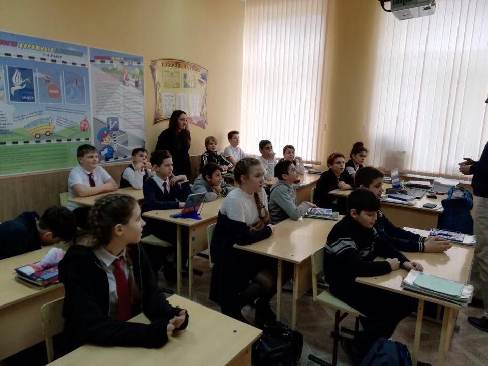 Общее дело в Гимназии №5 в Хосте, Краснодарский край