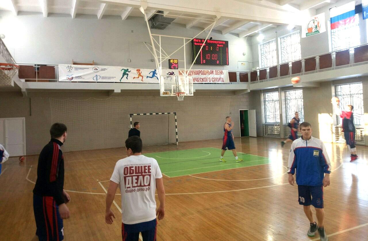 Активисты ООО «Общее дело» выступают в Межрегиональной Любительской Баскетбольной Лиге