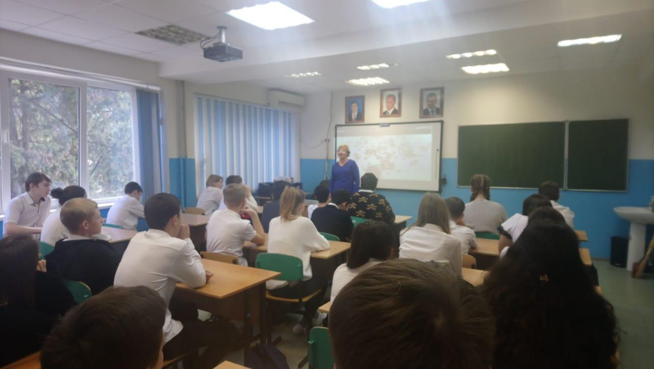 Общее дело в школе №13 города Сочи