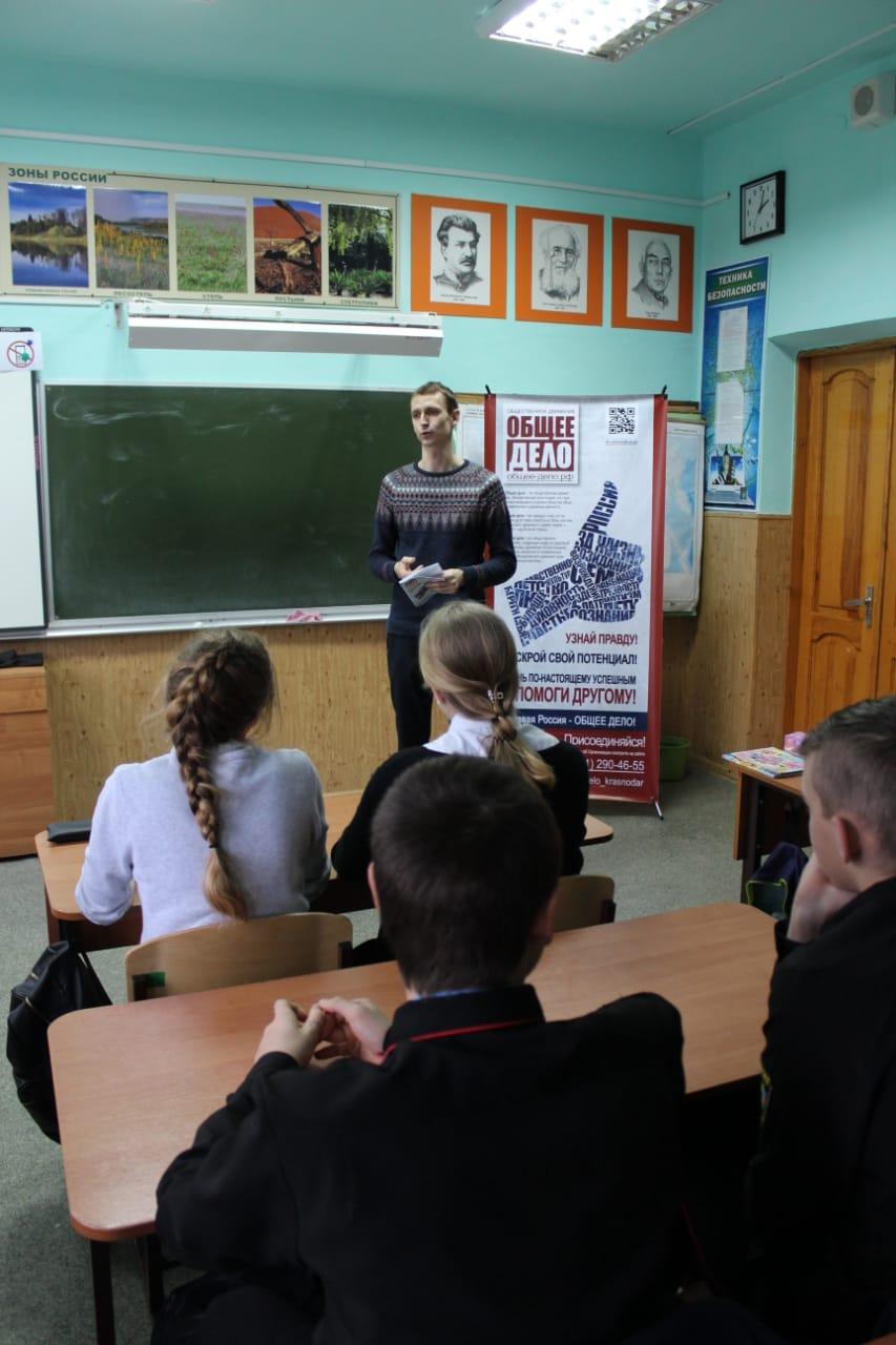 Общее дело в школе №19 станицы Марьянской Красноармейского района Краснодарского края