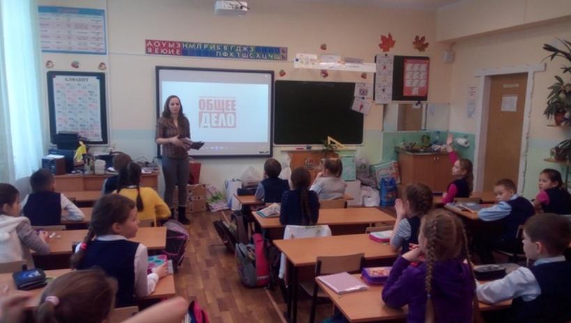 Общее дело в школе №3 города Петрозаводска