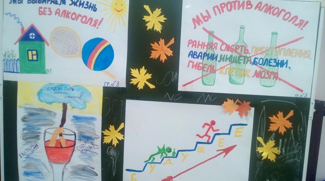 """Общее дело в Центре помощи детям """"Надежда"""", республика Карелия"""