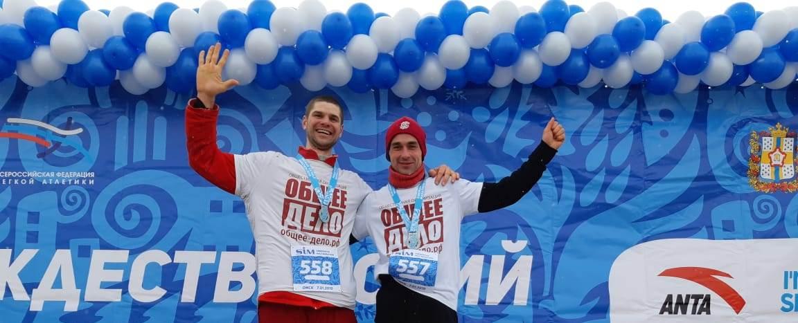 Омские активисты ООО «Общее дело» принимают участие в Рождественском полумарафоне