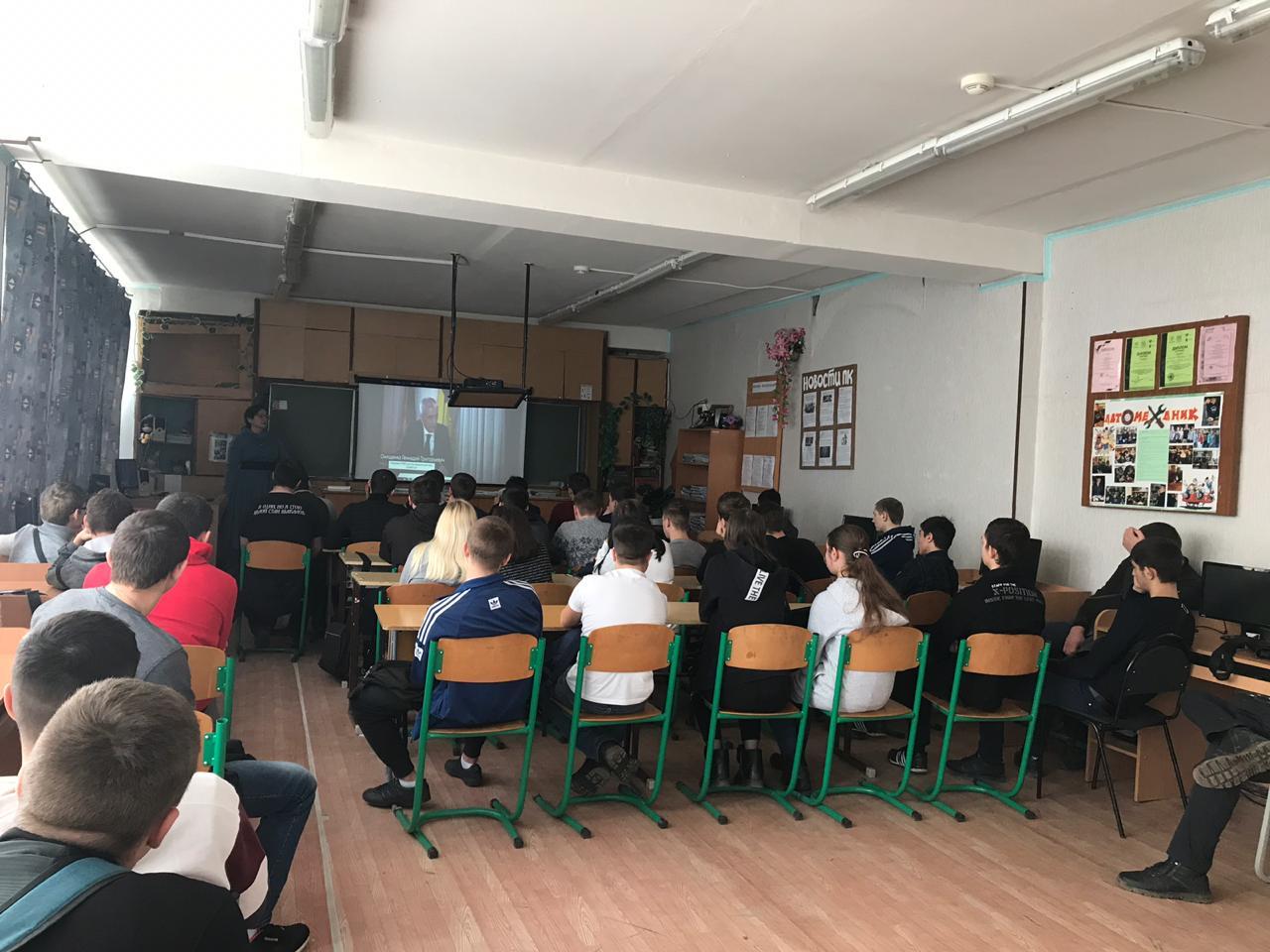 Общее дело в Ростовском индустриально-полиграфическом техникуме
