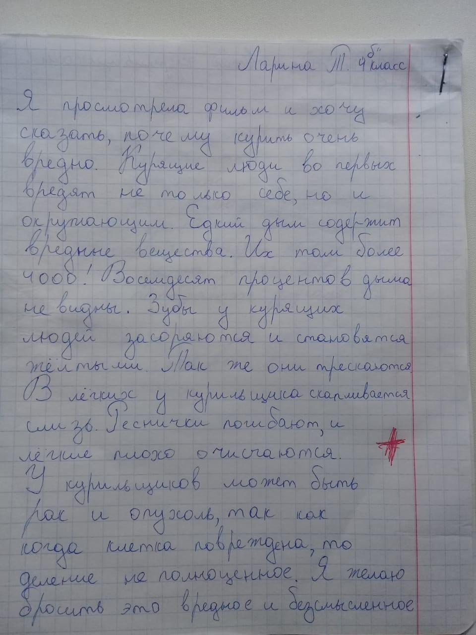 Общее дело в школе №12 хутора Красный Крым Ростовской области