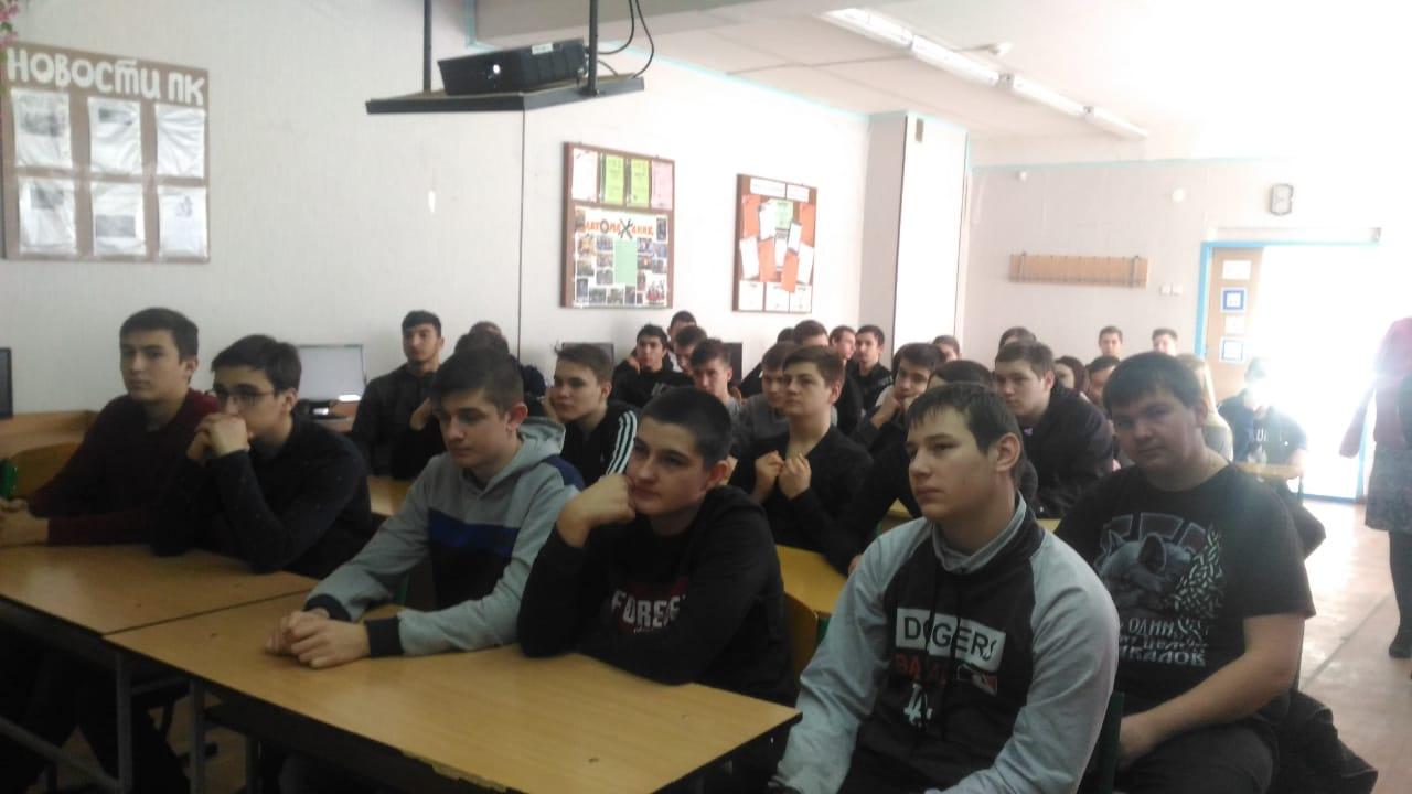 Общее дело со студентами Ростовского индустриально-полиграфического техникума