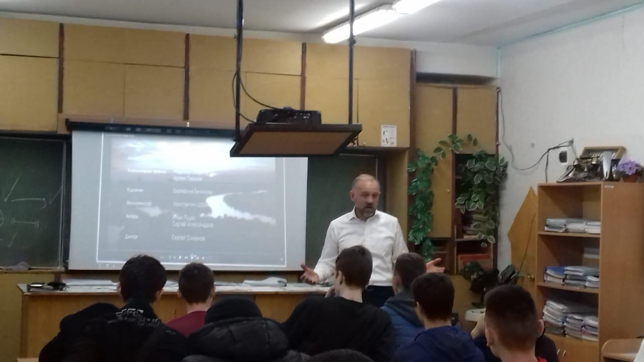 Общее дело в индустриально-полиграфическом техникуме города Ростов-на-Дону