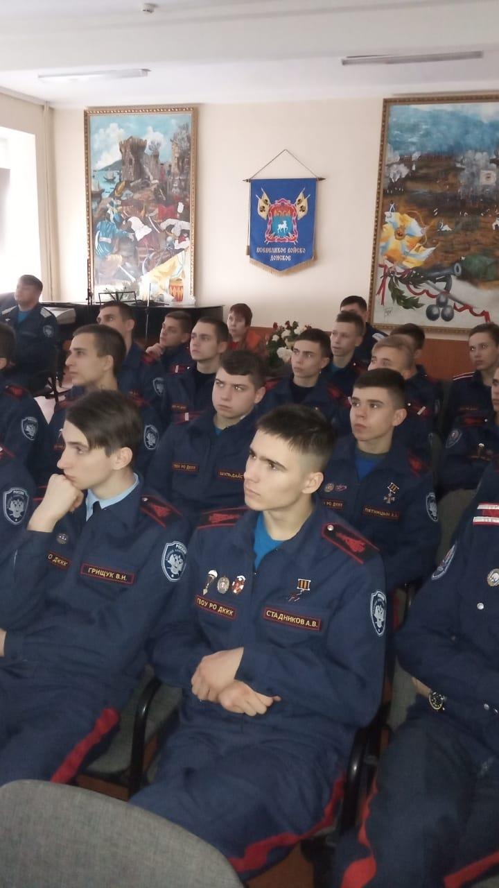 Общее дело в Донском Императора Александра III казачьем кадетском корпусе города Новочеркасска