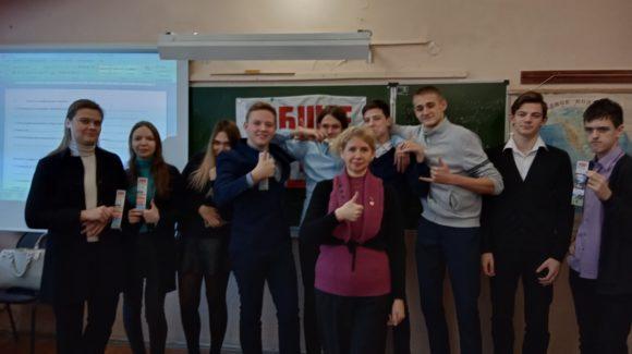 Общее дело в школе №70 города Воронеж
