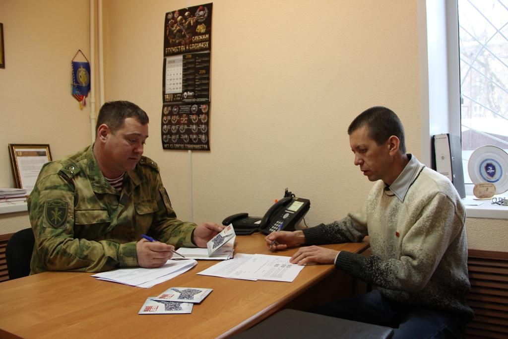 Общее дело на встрече с заместителем начальника Управления Росгвардии по Ивановской области
