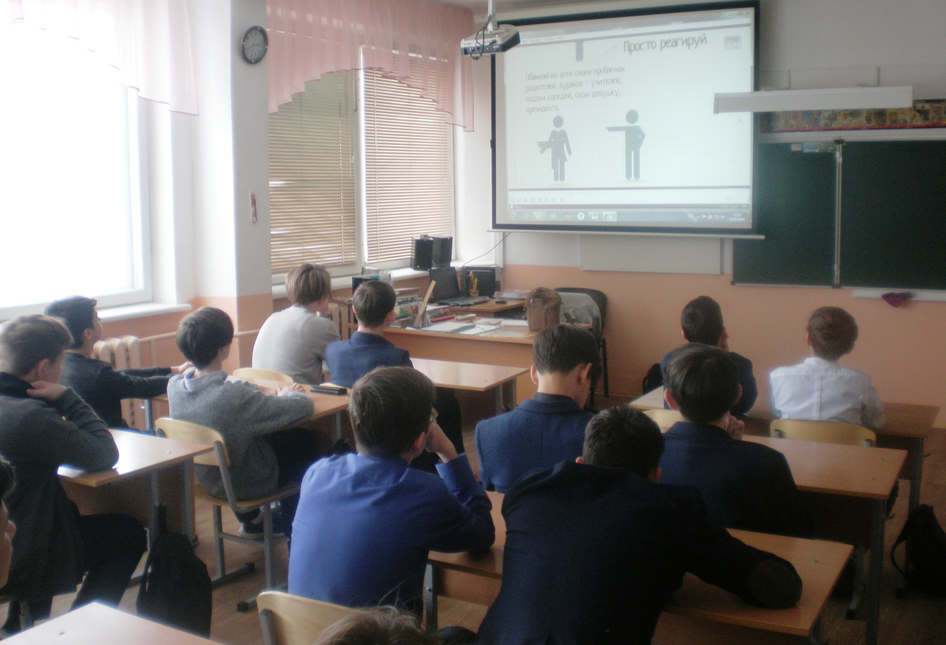 Общее дело в школе №1 города Агидель, республика Башкортостан