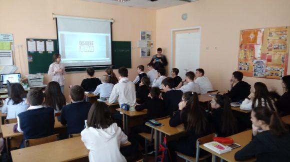 Общее дело в школе №7 города Сочи
