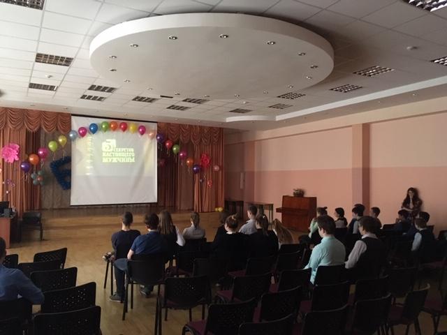 Общее дело в Дмитровской школе №9, Московская область