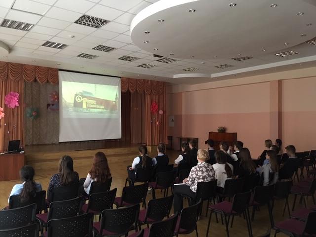 Общее дело в школе №9 города Дмитров Московской области