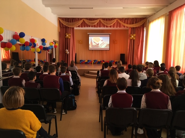 Общее дело в Кутузовской средней школе Московской области