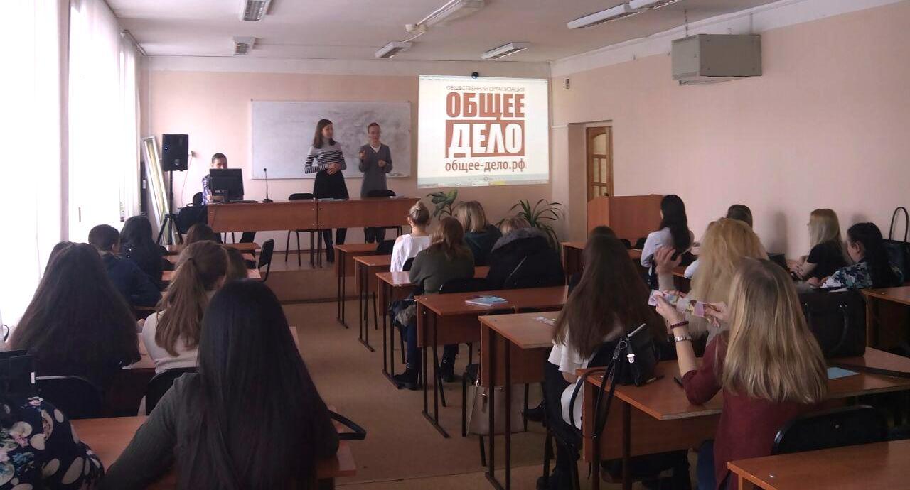 «Общее дело» в Сибирском казачьем институте технологий и управления