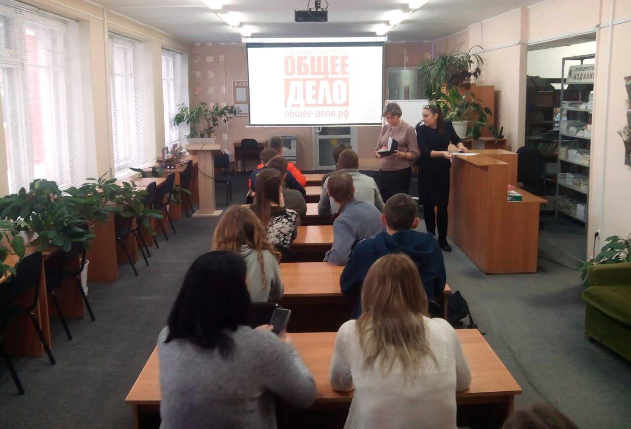 «Общее дело» в Омском колледже профессиональных технологий