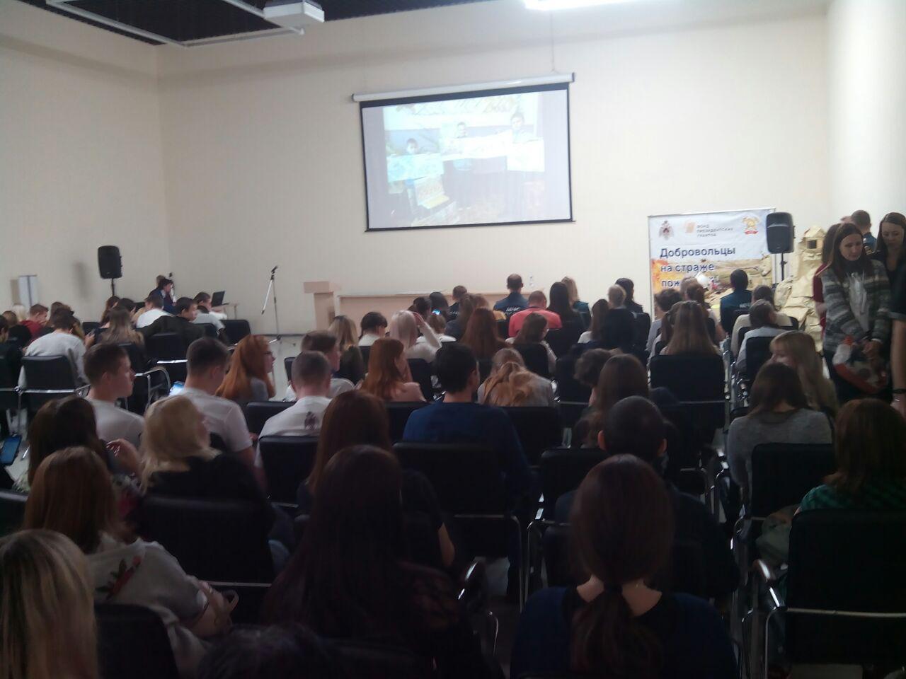 «Общее дело» проводит профилактическую площадку для участников форума организованного региональным молодёжным центром
