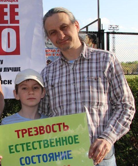 Бакиров Олег