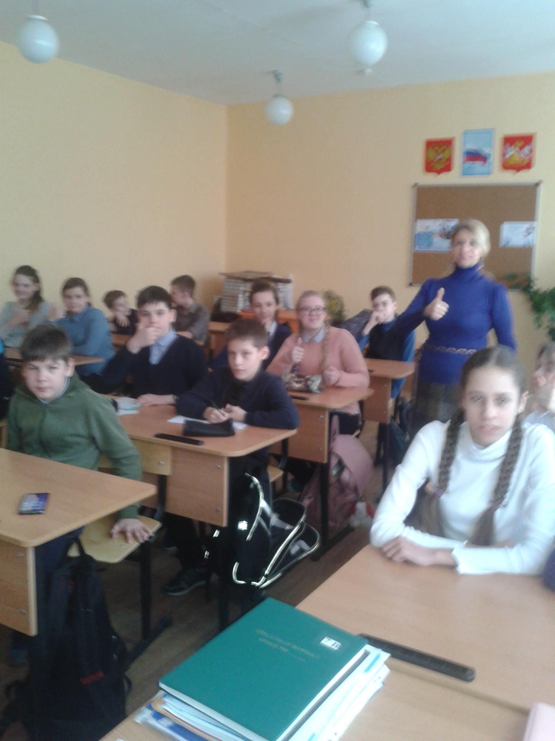 Общее дело в школе №70 города Воронежа