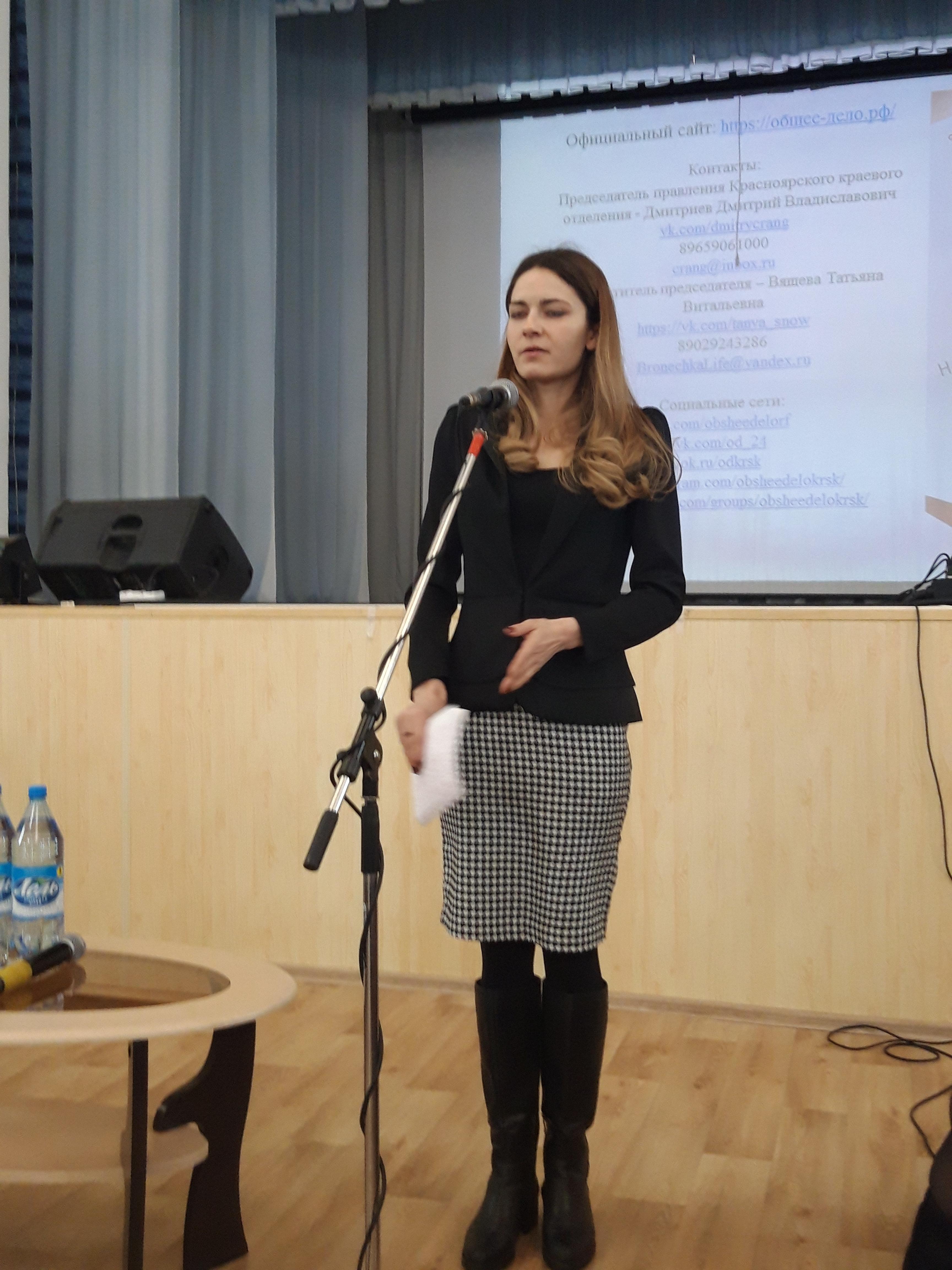 Общее дело на собрании сотрудников библиотек и клубных работников Большемуртинского района Красноярского края