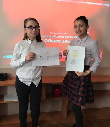 Общее дело в гимназии №52 города Ростов-на-Дону